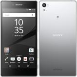 Sony Xperia Z5 Premium, 32GB