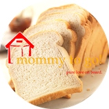 mommy to go morning kids - white bread