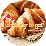 mommy to go travel kids - croissant