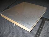 SEWOL Aluminiumdach
