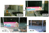 【ガラス面シート×スーパー銭湯】新導入の水素風呂をアピールするガラス面シートを制作。浴場という特殊な場所のため、設置環境を考慮しつつ、目に留まりやすいガラスを利用しました。 (①H700×W2700mm/②H700×W2000mm )