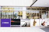 【シート×楽器店】 目隠しと日よけをメインの用途として、デザイン性も考慮して制作しました。