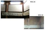 【寄付者芳名板×寺院】板面は木目のシートを使用。名前の追加と仕上がりの良さを考慮し、一文字ずつカッティング切文字を製作し、シートに貼り付けました。従来の寄付者芳名板より大幅なコスト削減が可能になりました。(H910×1680mm)