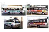 【マグネットシート×遊技場】送迎用バスに合わせデザイン・カットしたマグネットシートを制作。取り外しが可能なため短期間や使用用途に合わせた告知が可能です。〔 H450×W5000mm /塩ビシート・マグネット ・ラミネート〕