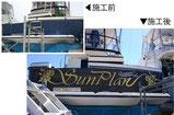 【ラッピング×船体】  防水性の高いシートを使用。出力貼りにすることで、デザインの新調はもちろん、張替が安易でコストも抑えられました。