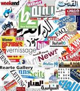 في الصحافة العربية