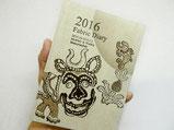 2016年スケジュール帳   ~オジサンぎゅーと魚君~