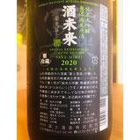 榮光冨士酒未来 冨士酒造 日本酒