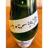 初孫雪色ポエム 東北銘醸 日本酒