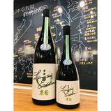 寒菊ふさこがね60 寒菊銘醸 日本酒