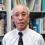 利根川豊教授