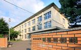 啓明中学校