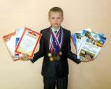 Андреев Анатолий, 4 класс