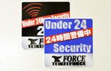 【ステッカー×警備】 侵入者や不審者への警告のためのステッカー。貼りやすい正方形で。