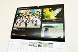 【カレンダー×写真大会】 コンテスト応募写真で、地域の四季・イベントを紹介しています。