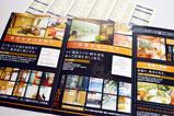 【パンフレット×リフォーム】 旅館・ホテル向けのパンフレットなので、上品なイメージに仕上げました。