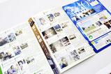 【折りパンフ×映画】 県内ロケ地の案内用パンフレット。作品と地域の紹介がされています。