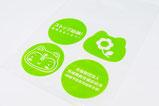 【ビニール手提げ袋×公益法人】イベントにご来場いただいた方へ、資料やノベルティと一緒に手配りしたビニール手提げ袋。 団体名やイラストを入れたオリジナルデザインを印刷しました。