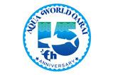 【記念ロゴ×大型遊戯施設】オープン15周年を記念し、記念ロゴを制作。水族館にちなみ海の要素をふんだんに取り入れ、飼育種類数日本一を誇るサメをメインにデザインしました。