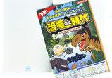 【ノベルティ×遊戯施設】 幼稚園から小学校までの広いターゲットのためにノートにしました。