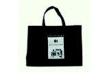 【バッグ名入れ×ハウスメーカー】既成のバッグに店名と外観パースを印刷しました。