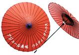 """【ノベルティ×結婚式場】 式場に飾る装飾品として""""名入り番傘""""を作成しました。"""