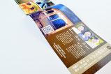 【パンフレット×女将】  「女将」をブランド化した、茨城旅館イメージアップのためのパンフレット。