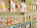 手芸用品専門店 横浜コットンハリウッド 東戸塚西武店 ワッペン アップリケ