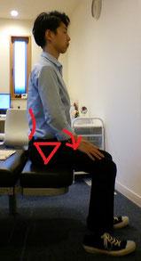 首痛にならない椅子の座り方