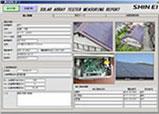 情報や写真レポート