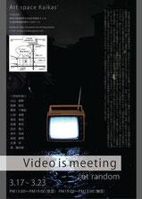 Video is meeting  / at random
