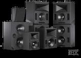 Ураганная акустика для кинозалов класса престиж Meyer Sound