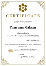 アロマテラピースクール 名古屋、アロマテラピー教室、アロマの資格、アロマテラピースクール、アロマの学校