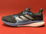 _adidas solar charge_ €150,00