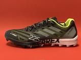 __adidas Speed Pro SG__ €160,00