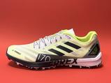 ___adidas Speed Pro___ €150,00