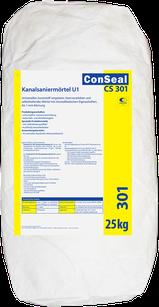 CS 301 Kanalsaniermörtel U1