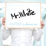 教働コラムズ Mr.White