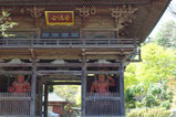 下野第二十九番札所 出流山満願寺(栃木市)