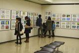 絵画交流展