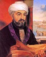 Моисей Маймонид