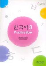 韓国語3PracticeBook 上級教科書の写真