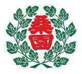 桑園連合町内会ホームページ
