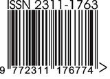 Наука. Общество. Оборона. Nauka, obŝestvo, oborona Номер регистрации в Международном центре ISSN