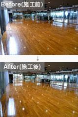 ガラスコーティングの施工例①
