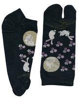 die schwarzen Tabi Socken meiner Schwester