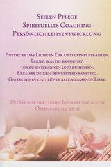 Die Pfeiler des Lebens sind Hoffnung, Glaube, Frieden, Liebe und Vertrauen
