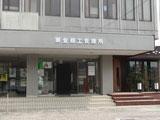 東金CCIの駅