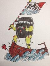 高田漁協ロゴ