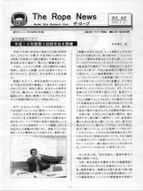 No.48_2005/05/31
